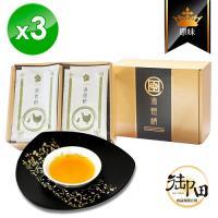 御田 頂級黑羽土雞精品手作原味滴雞精(10入禮盒x3盒)