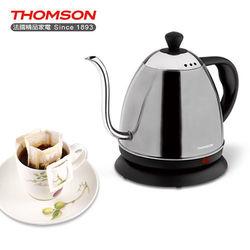 【THOMSON】掛耳式咖啡快煮壺(SA-K02)
