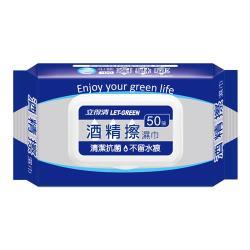 立得清 酒精擦清潔抗菌濕紙巾加蓋型(50抽x12包)