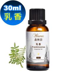 任-Warm 森林浴系列單方純精油30ml-乳香