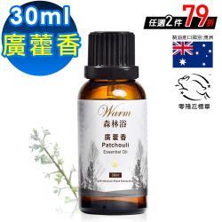 任-Warm 森林浴系列單方純精油30ml-廣藿香
