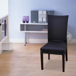 【格藍傢飾】摩登餐椅套-寶藍(6入)