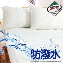 【BTS】3M國際大廠專利-防潑水保潔墊_單人3尺_平單式