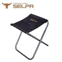 韓國SELPA 鋁合金戶外折疊椅釣魚椅摺疊凳