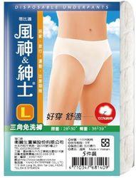任-[風神紳士]男性中腰免洗褲-L-純棉三角(5入)/包