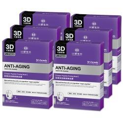 《台塑生醫》Dr's Formula撫紋肌藍銅肽回齡緊緻面膜(7片/盒)*6盒入