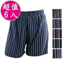 源之氣 竹炭男條紋四角內褲(超值6入) RM-10100 -台灣製