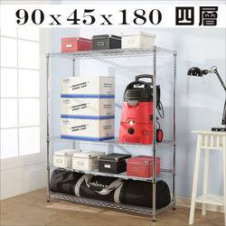 Buyjm 輕型鐵力士四層加高萬用置物架/波浪架/鍍鉻層架(90x45x180CM)