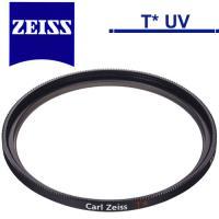 蔡司 Zeiss T* UV 濾鏡 (77mm)
