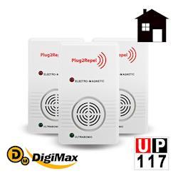Digimax★UP-117*3 家庭號三入組超音波驅鼠器
