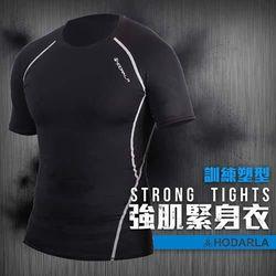 【HODARLA】男肌動圓領短袖緊身衣-台灣製 籃球 慢跑 重訓 健身 黑灰