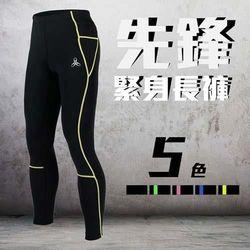 【HODARLA】先鋒男緊身長褲-緊身褲 台灣製 慢跑 路跑 黑螢光黃