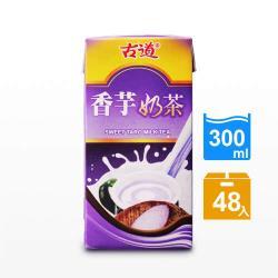 古道香芋奶茶(300ml*48瓶)