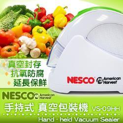 美國 NESCO 手持式 真空包裝機 VS-09HH