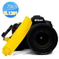70L SWL1201 COLOR WRIST STRAP 真皮彩色相機手腕帶(活撥黃)