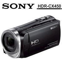 SONY HDR-CX450 高畫質攝影機(公司貨)