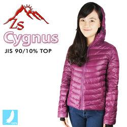 ZS Cygnus 單件式超輕盈羽絨外套