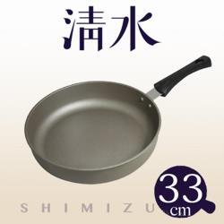 清水星鑽陶瓷不沾平煎鍋33cm
