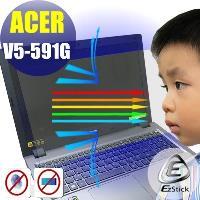 【EZstick】ACER Aspire V15 V5-591G 筆電專用 防藍光護眼 鏡面螢幕貼 靜電吸附 (鏡面螢幕貼)