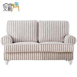 【文創集】艾坦思 條紋色雙人座布沙發