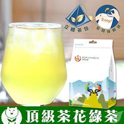 【台灣茶人】頂級油切茶花綠茶原片3角立體茶包5袋組(18包/袋)