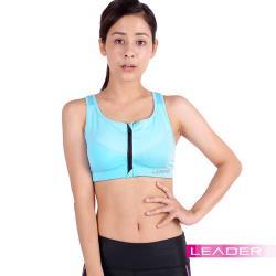【Leader】女性專用機能壓縮專業拉鍊背心.運動內衣 (水藍)