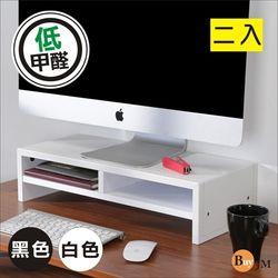 BuyJM 低甲醛仿馬鞍皮雙層桌上置物架/螢幕架/兩色可選/2入