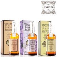 Parfum 巴黎帕芬 經典香水摩洛哥胜肽護髮油100mlX3(3款可選)