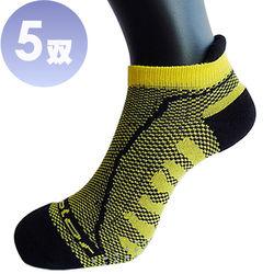 三合豐 Acolor, 竹炭透氣型氣墊止滑運動襪/運動船襪-5雙(MIT除臭襪 5色)-行動