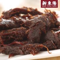 任-【新東陽】辣味果汁牛肉乾230g