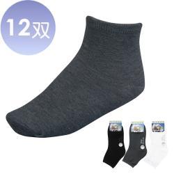 三合豐 巨星, 純棉素面兒童短襪/學生襪-12雙(MIT 3色)-行動