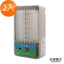 【太星電工】夜神200-18LED緊急照明燈-白光(個檢)2入  IG2001*2