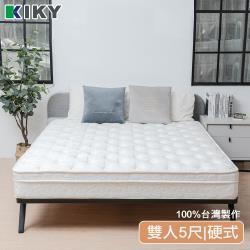 KIKY 二代德式療癒型舒眠護背彈簧床墊-雙人5尺