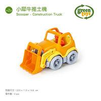 【美國Green Toys】小犀牛推土機