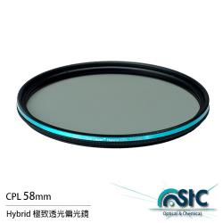STC Hybrid 極致透光 高透光 偏光鏡 CPL 58mm(58,公司貨)