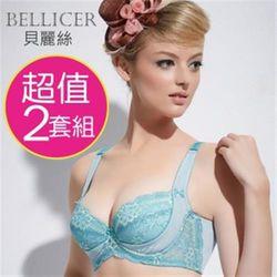 【貝麗絲MIT】舞蝶雙色調整機能內衣(內衣褲2套組 _BCD)
