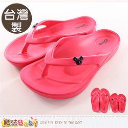 魔法Baby 成人女款夾腳拖鞋 台灣製米妮正版親子鞋大人款~sh9685