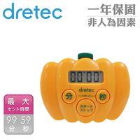 【日本DRETEC】南瓜計時器
