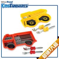【KIDSFUNWARES】造型兒童餐盤2入組-消防車+工程車-行動