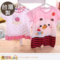 魔法Baby 嬰幼兒服 台灣製女寶寶春夏短袖服飾(2件一組)~k50105