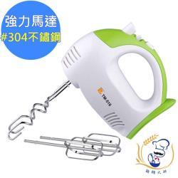 DaHe 麵糰大師不鏽鋼攪拌棒多功能手持攪拌機TM-516