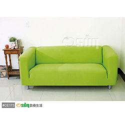 Osun-一體成型防蹣彈性沙發套/沙發罩_3人座 素色款 蘋果綠