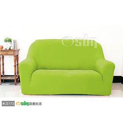 Osun-一體成型防蹣彈性沙發套/沙發罩_2人座 素色款 蘋果綠
