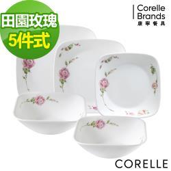 【美國康寧CORELLE】田園玫瑰5件式方形餐盤組(E05)