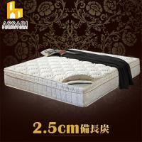 ASSARI-風華2.5CM備長炭三線強化側邊獨立筒床墊(雙大6尺)