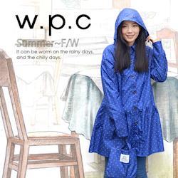 w.p.c.微甜裙襬款 時尚雨衣/風衣(R1006)-寶石藍