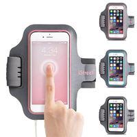 原裝iStreet  4.7吋手機 通用型運動臂帶 簡約設計 輕薄透氣 臂包 直接觸控螢幕