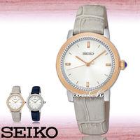 【SEIKO 精工】新品上市_簡約優雅指針型_女錶(SRZ452P1)