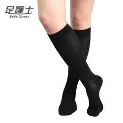 足護士Foot Nurse-【老人足部保護-半統襪】#975