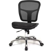 aaronation愛倫國度 高韌性全網布金屬腳辦公椅 四色可選i-RS-170NTG